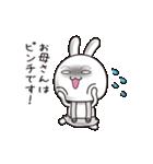 【お母さん】動くすっぴんウサギ(個別スタンプ:05)