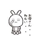 【お母さん】動くすっぴんウサギ(個別スタンプ:07)