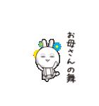 【お母さん】動くすっぴんウサギ(個別スタンプ:11)