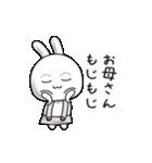【お母さん】動くすっぴんウサギ(個別スタンプ:12)