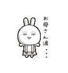 【お母さん】動くすっぴんウサギ(個別スタンプ:13)