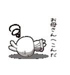 【お母さん】動くすっぴんウサギ(個別スタンプ:14)