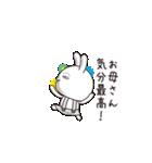 【お母さん】動くすっぴんウサギ(個別スタンプ:19)