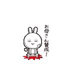 【お母さん】動くすっぴんウサギ(個別スタンプ:20)