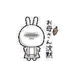 【お母さん】動くすっぴんウサギ(個別スタンプ:21)