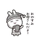 【お母さん】動くすっぴんウサギ(個別スタンプ:24)