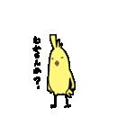 夢見るゴリラ84(個別スタンプ:03)