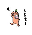 夢見るゴリラ84(個別スタンプ:04)