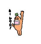 夢見るゴリラ84(個別スタンプ:05)