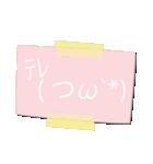 「 ω 」かおもじ(個別スタンプ:01)