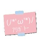 「 ω 」かおもじ(個別スタンプ:05)