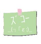「 ω 」かおもじ(個別スタンプ:15)