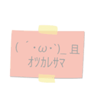 「 ω 」かおもじ(個別スタンプ:21)
