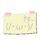 「 ω 」かおもじ(個別スタンプ:36)
