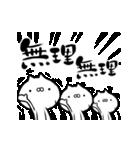 しこたま激しいねこ【筆文字】(個別スタンプ:07)