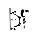 しこたま激しいねこ【筆文字】(個別スタンプ:19)