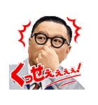 シソンヌ しゃべるスタンプ(個別スタンプ:05)
