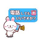 うさちぃ1【敬語編】