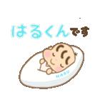 はるくん(赤ちゃん)専用のスタンプ(個別スタンプ:01)