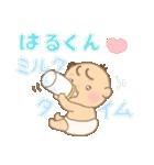はるくん(赤ちゃん)専用のスタンプ(個別スタンプ:18)