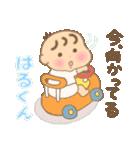 はるくん(赤ちゃん)専用のスタンプ(個別スタンプ:36)