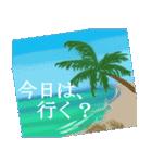 sea and seaside スタンプ .3(個別スタンプ:3)