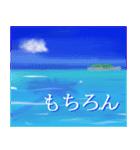 sea and seaside スタンプ .3(個別スタンプ:05)