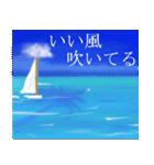 sea and seaside スタンプ .3(個別スタンプ:10)