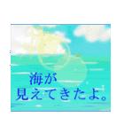 sea and seaside スタンプ .3(個別スタンプ:11)