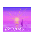 sea and seaside スタンプ .3(個別スタンプ:19)