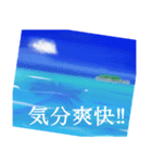 sea and seaside スタンプ .3(個別スタンプ:20)