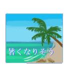 sea and seaside スタンプ .3(個別スタンプ:21)
