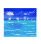 sea and seaside スタンプ .3(個別スタンプ:22)