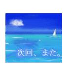 sea and seaside スタンプ .3(個別スタンプ:27)