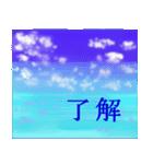 sea and seaside スタンプ .3(個別スタンプ:28)