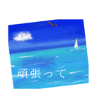 sea and seaside スタンプ .3(個別スタンプ:31)
