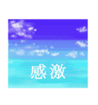sea and seaside スタンプ .3(個別スタンプ:32)