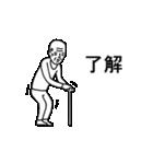 動くんです☆(個別スタンプ:05)
