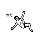 動くんです☆(個別スタンプ:08)
