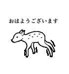 動くんです☆(個別スタンプ:11)