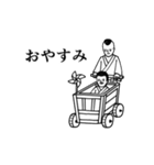 動くんです☆(個別スタンプ:12)