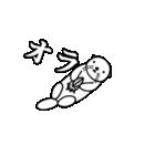 動くんです☆(個別スタンプ:14)