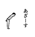 動くんです☆(個別スタンプ:15)