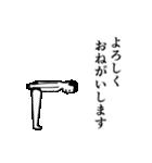 動くんです☆(個別スタンプ:16)