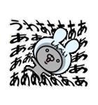 【しんぺい】の名前うさぎ(個別スタンプ:21)