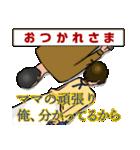 P35(パパさんGO!)スタンプ(個別スタンプ:05)