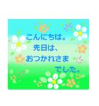 役員さんが話す時に、便利な花のスタンプ。(個別スタンプ:1)