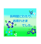 役員さんが話す時に、便利な花のスタンプ。(個別スタンプ:3)