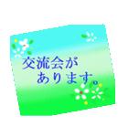 役員さんが話す時に、便利な花のスタンプ。(個別スタンプ:7)