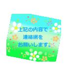役員さんが話す時に、便利な花のスタンプ。(個別スタンプ:10)